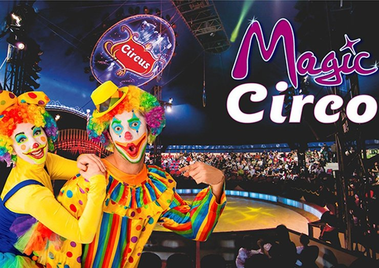 Benidorm circus magic robin hood holiday park alfaz del pi
