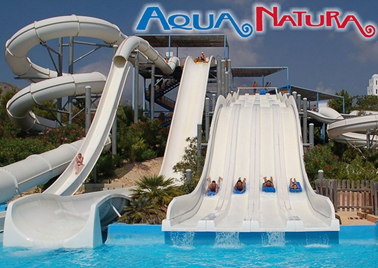 Tickets to aqua and terra natura magic robin hood holiday park alfaz del pi